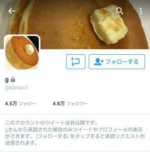 バイナリーオプション詐欺集団オプザイルの現在のTwitter画面